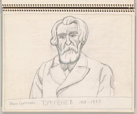 Ivan Sergeyevich Turgenev 1818-1883