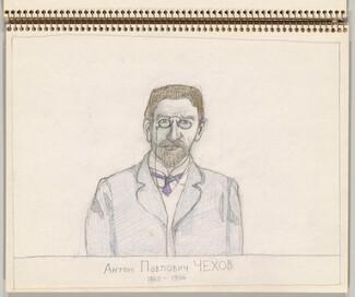 Anton Pavlovich Chekhov 1860-1904
