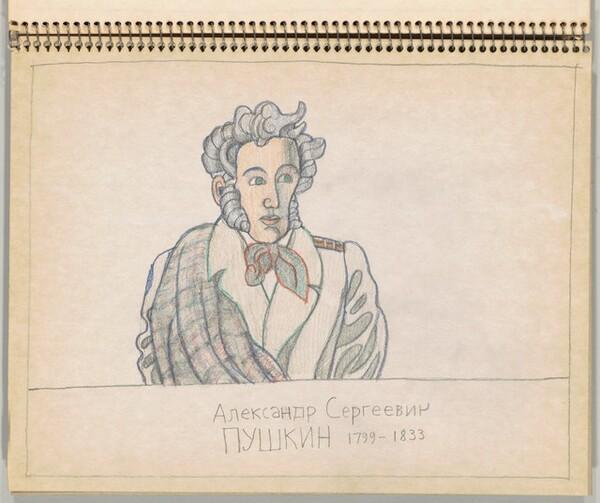 Alexander Sergeyevich Pushkin 1799-1833