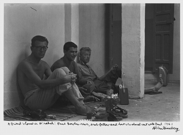 A friend's house in M'raksh! Paul Bowles rear, Arab fellow and host who shared rent with Paul. 1961