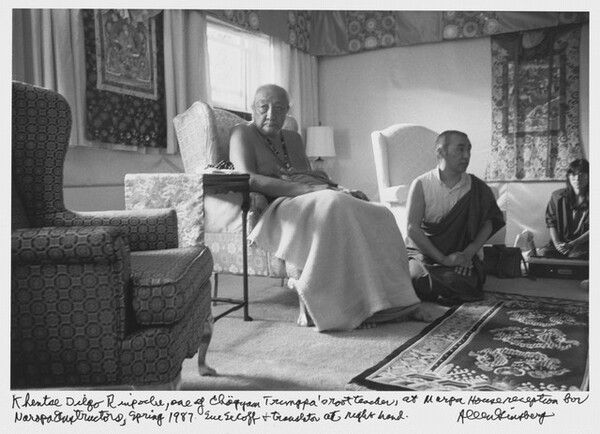 Khyentse Dilgo Rinpoche, one of Chögyam Trungpa's root teacher, at Marpa House reception for Naropa Instructors, Spring 1987. Sue Secoff + translator at right hand.
