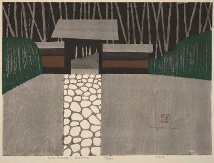 Solitude, Kyoto