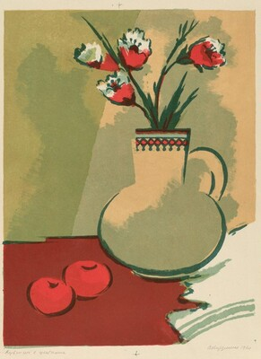 Jug with Flowers