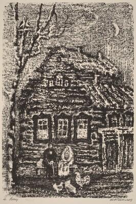 Evening - Tevia's House