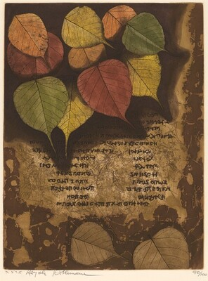 Scroll of Autumn