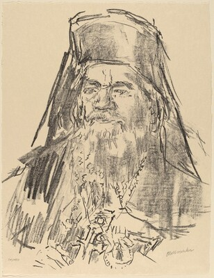 His Beatitude Benedictos I, Greek Orthodox Patriarch of Jerusalem