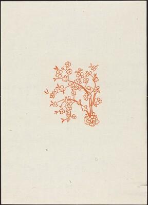 Third Eclogue: Blossoms (Branches d'arbre en fleurs)