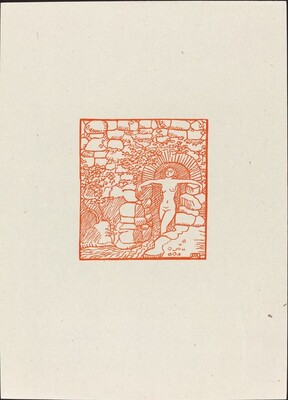 Ninth Eclogue: Galatea Daughter of Nereus (Galatee nue devant une fontaine)