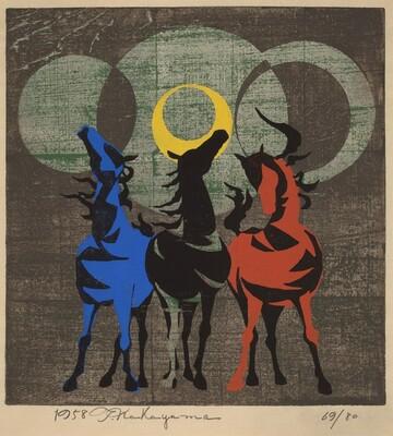 Running Horses, #2