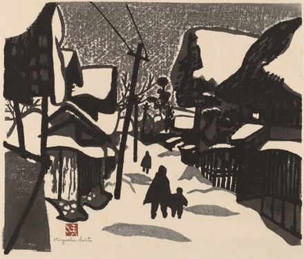 Aizu in Winter