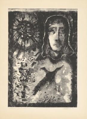 Saint Joan of North Meridian