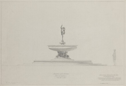 Fountain in the Rotunda