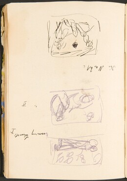 Drei kleine Skizzen mit Bezeichnung (Three Small Sketches with Inscriptions) [p. 38]