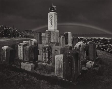 Buddhist Grave Markers and Rainbow, Maui, Hawaii