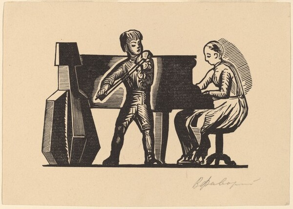Two Children Playing Instruments