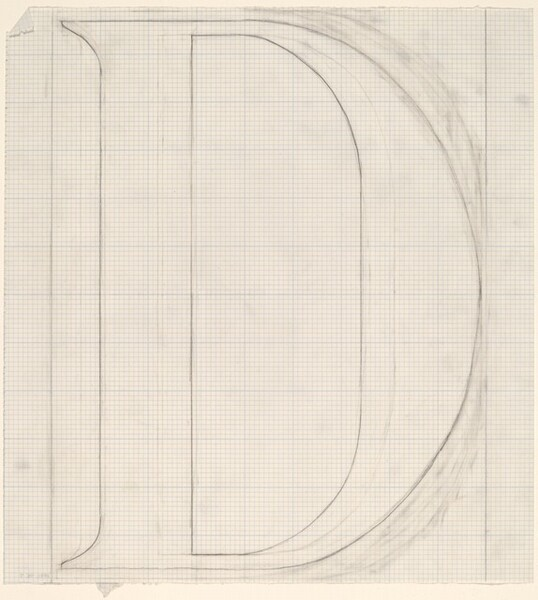 Sketch for Building - Blocks for a Doorway (D)