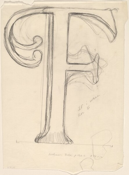 Sketch for Building - Blocks for a Doorway (F)