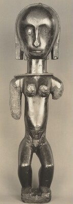 Figure, Pahouin
