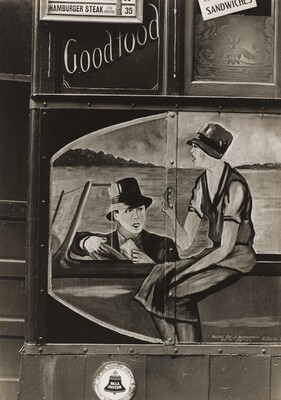Lunch Wagon Detail, New York