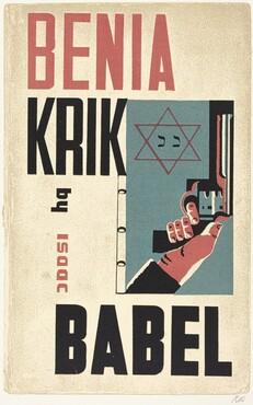 Benia Krik