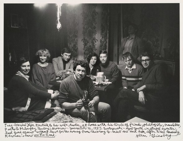 Fine-bearded Ilya Kutik & his wife, center, at home with his circle of friends, philologists, translators, poets & philosophy teachers, Moscow December 16, 1985. Dostoevsky-eyed youth in striped sweater had gone absent without leave for the evening from the Army to meet me and ask after Neal Cassady, Kerouac