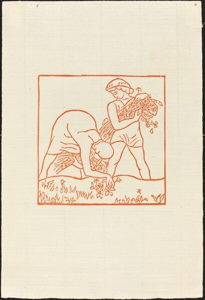 First Book: Daphnis and Chloe Picking Flowers(Daphnis et Chloe rammassant des fleurs)