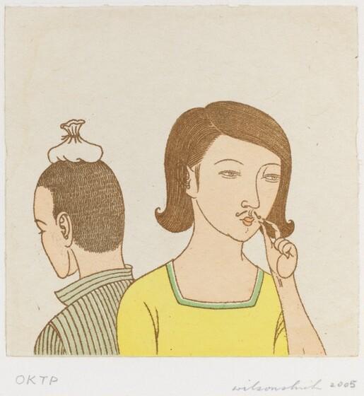 <p>Wilson Shieh, Crown Point Press, Catherine Brooks, Dena Schuckit, The Lovers, 2005