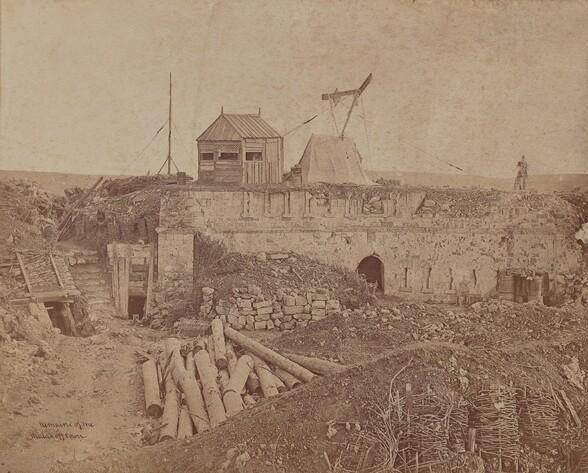 Remains of the Malakoff Tower