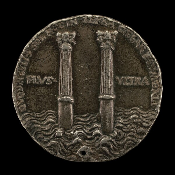 Pillars of Hercules [reverse]