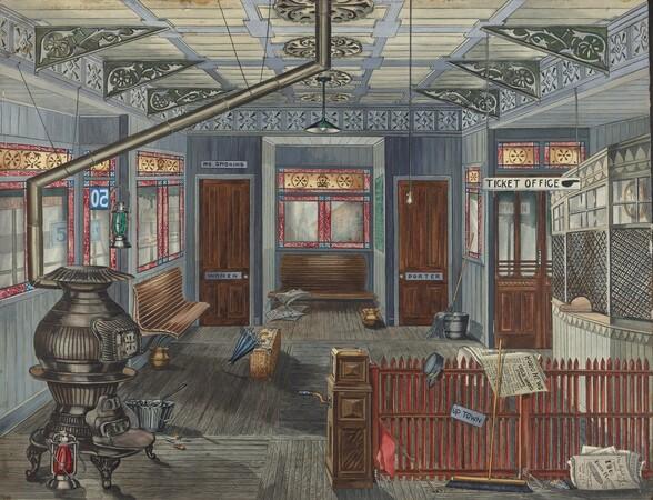 El Station Interior