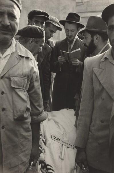 Funeral on Israeli Border