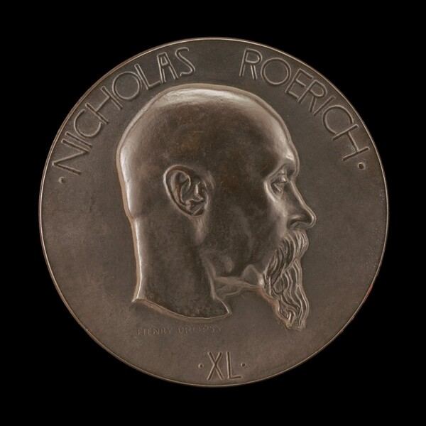 Nicholas Roerich, 1874-1947, Russian painter and archaeologist [obverse]