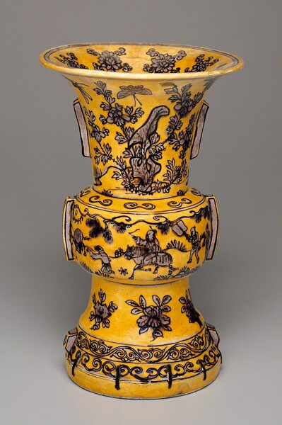 Vase in the Shape of an Archaic Bronze Zun