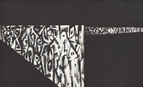 A black and white triangle floats to our left against a black background, and a black and white strip extends from the triangle at center to our right in this abstract horizontal painting. The triangle is set so one edge is parallel to the top edge of the canvas. The neighboring edge of the triangle turns 90 degrees down to extend to and off the bottom edge of the painting. The two corners opposite the 90-degree angle seem to reach off the edges of the canvas at the bottom and left sides. This main triangle is filled with black and white curved, straight, and angled lines in shapes reminiscent of letters and symbols. Similar marks fill the narrow strip that spans the right half of the painting, connecting the triangle with the edge of the canvas. The black and white triangle and strip could be interpreted as being layered on top of a black background, though there is not a sense of space in this work. What we might see as negative space created by the black and white forms includes a black rectangle that spans the composition across the top, a triangle at the lower left, and a nearly square shape in the lower right.