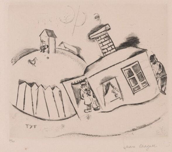 House in Peskovatik