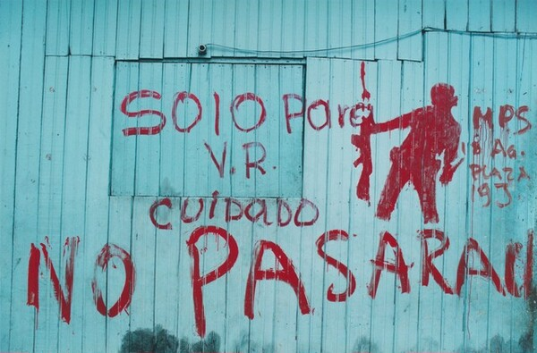 Wall stencil mobilizing popular militia to fight against the Contra, based on Molotov Man, and reads, They will not pass, Estelí, Nicaragua, 1982