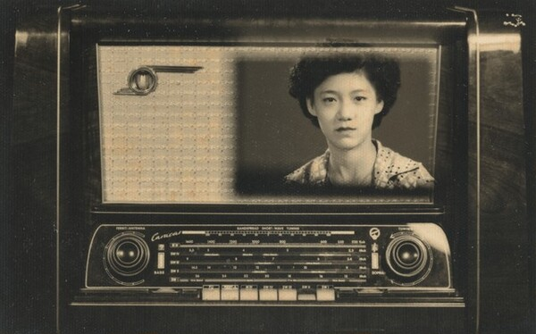 Blaupunkt Tube Radio