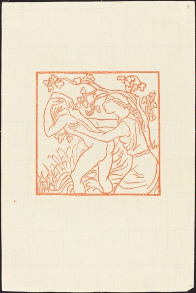 First Book: Chloe Washing Daphnis in the  Cave of the Nymphs (Chloe lave Daphnis dansla caverne des nymphes)