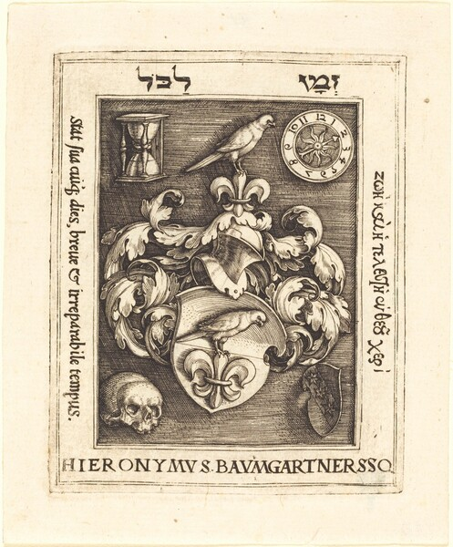 Bookplate of Hieronymus Baumgartner