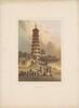 Wampoa Pagoda