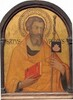 Saint James Major