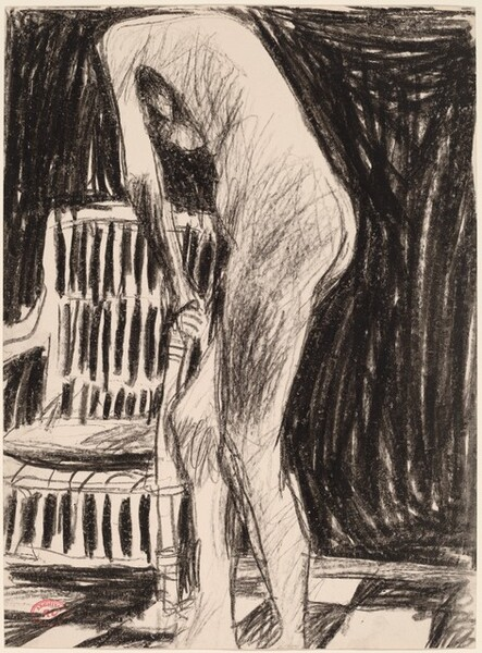 Untitled [standing female nude holding the arm of a chair]