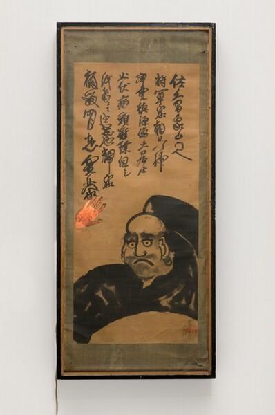 <p>Nam June Paik, Untitled (Red Hand), 1967