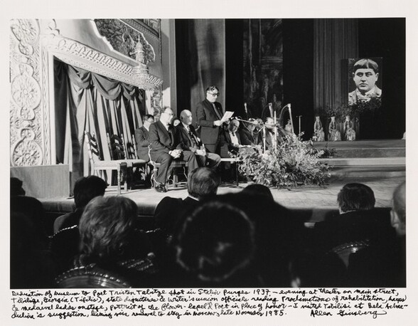 Dedication of museum to Poet Titsian Tabidze shot in Stalin purges 1937—evening at theater on main street, Tbilisi, Georgia (Tiflis), state dignitaries & writer's union officials reading proclamations of rehabilitation, harps & medieval ladies on stage, portrait of the flower-lapelled Poet in place of honor—I visited Tbilisi at Bella Achmadulina's suggestion, Picking visa renewal to stay in Moscow, late November 1985.