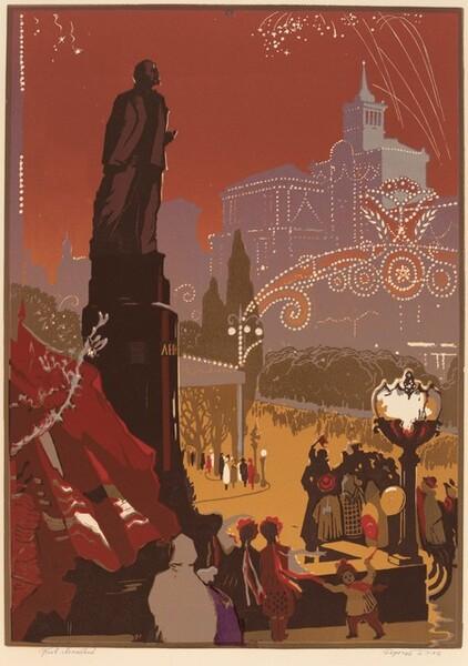 Kiev Festival