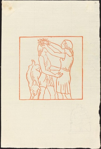 First Book: Chloe Puts a Chaplet Upon Daphnis