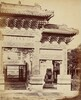 Part of the Entrance to the Lama Temple Near Pekin, October 1860