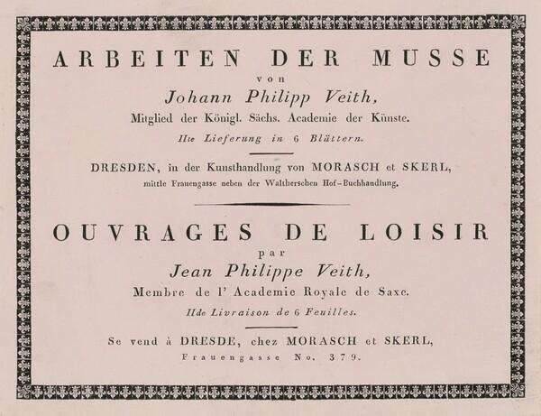 Arbeiten der Musse/Ouvrages de Loisir (Works of Leisure), Part 2