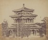 The Great Imperial Palace Yuen Min Yuen, Pekin, Before the Burning, October 18, 1860