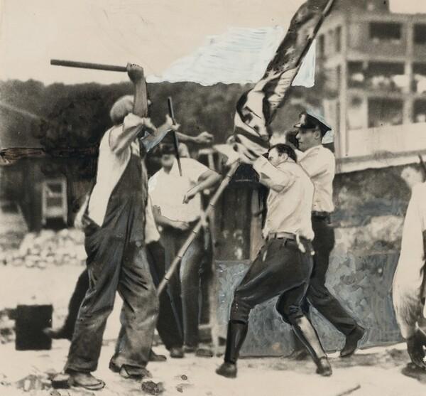Banner Battle